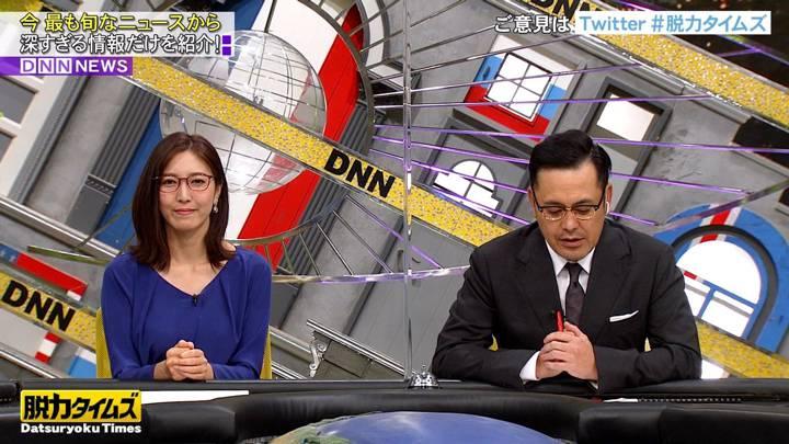 2020年12月04日小澤陽子の画像13枚目