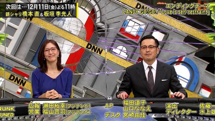 2020年12月04日小澤陽子の画像14枚目