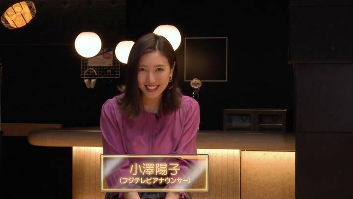 2020年12月10日小澤陽子の画像01枚目