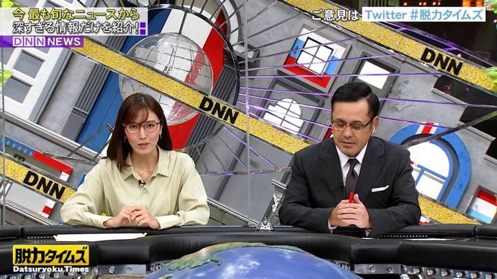 2020年12月11日小澤陽子の画像04枚目
