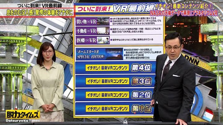 2020年12月11日小澤陽子の画像05枚目