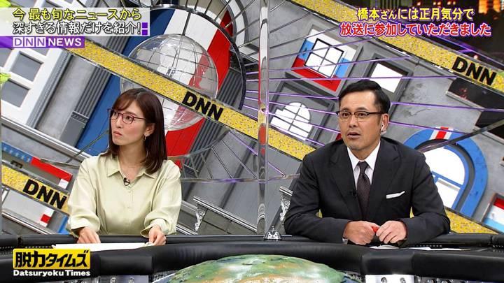 2020年12月11日小澤陽子の画像06枚目