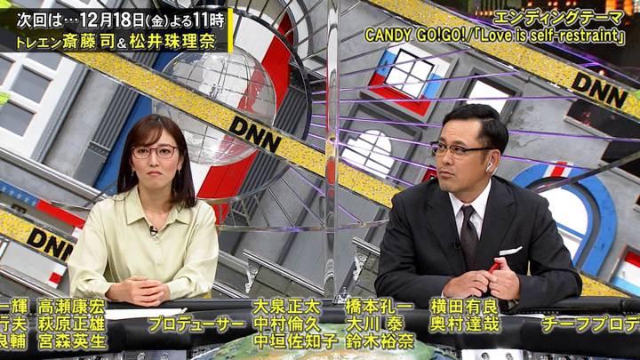 2020年12月11日小澤陽子の画像07枚目
