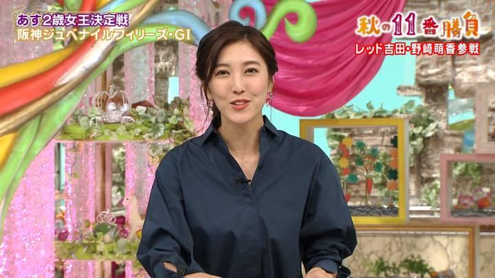 2020年12月12日小澤陽子の画像03枚目