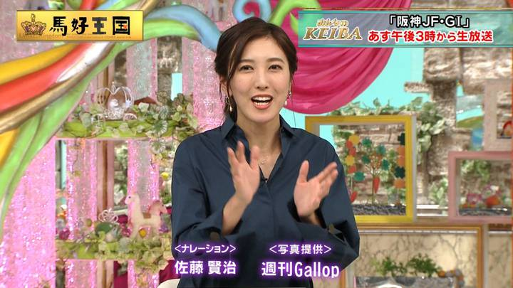 2020年12月12日小澤陽子の画像10枚目