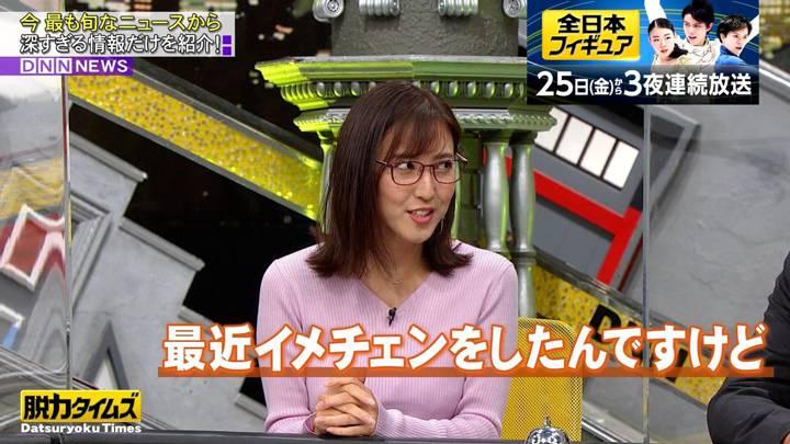 2020年12月18日小澤陽子の画像02枚目