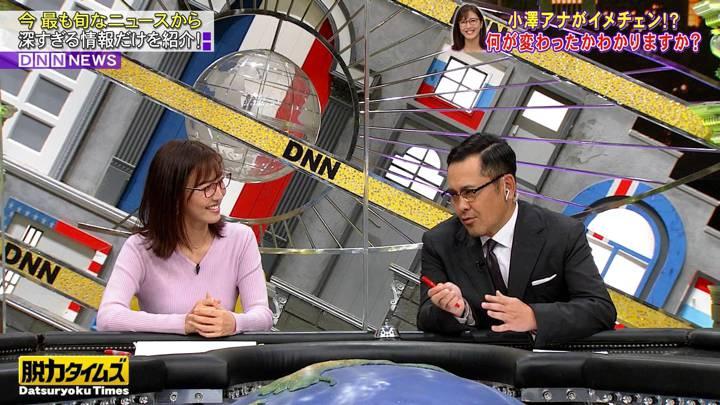 2020年12月18日小澤陽子の画像07枚目