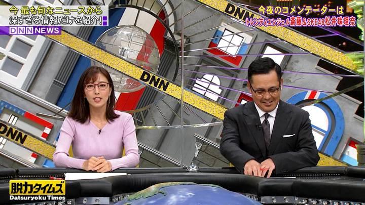 2020年12月18日小澤陽子の画像11枚目