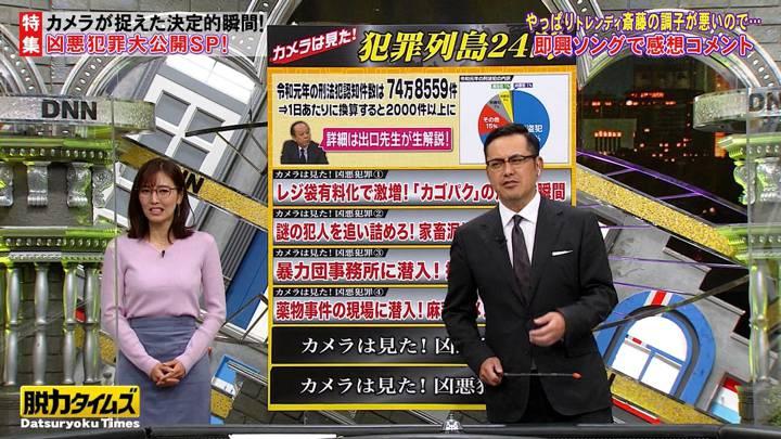 2020年12月18日小澤陽子の画像12枚目
