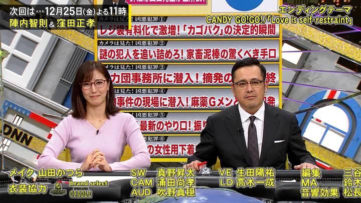 2020年12月18日小澤陽子の画像14枚目