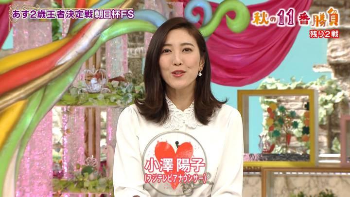 2020年12月19日小澤陽子の画像01枚目