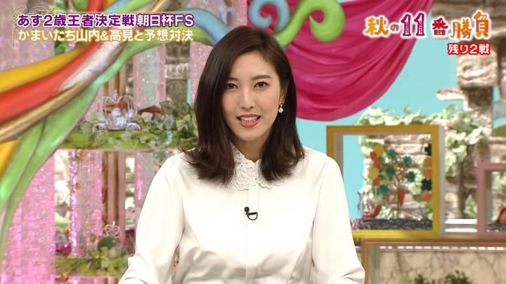 2020年12月19日小澤陽子の画像06枚目