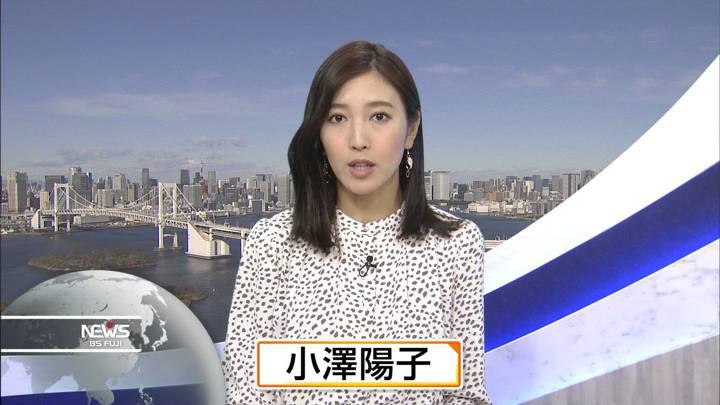 2020年12月20日小澤陽子の画像01枚目