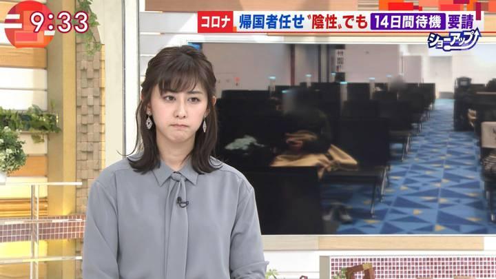 2020年04月01日斎藤ちはるの画像03枚目