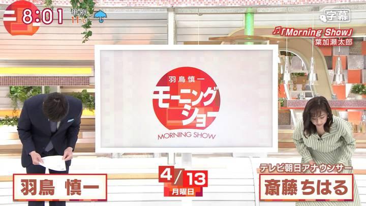 2020年04月13日斎藤ちはるの画像02枚目