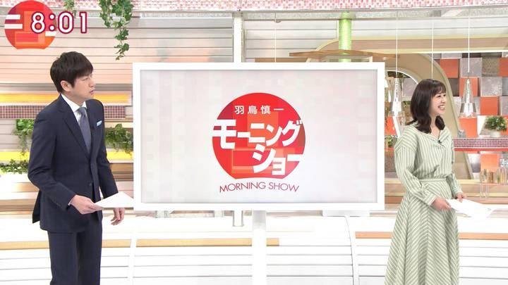 2020年04月13日斎藤ちはるの画像03枚目