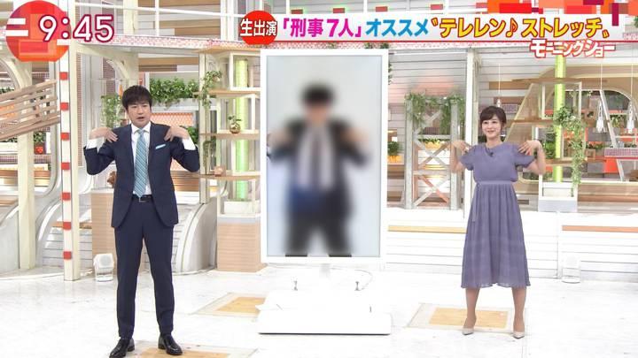 2020年08月05日斎藤ちはるの画像16枚目