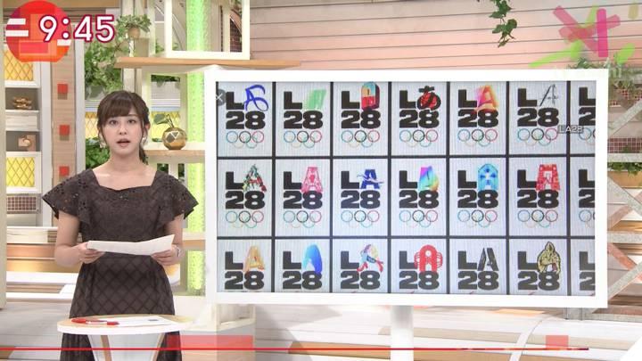 2020年09月03日斎藤ちはるの画像16枚目