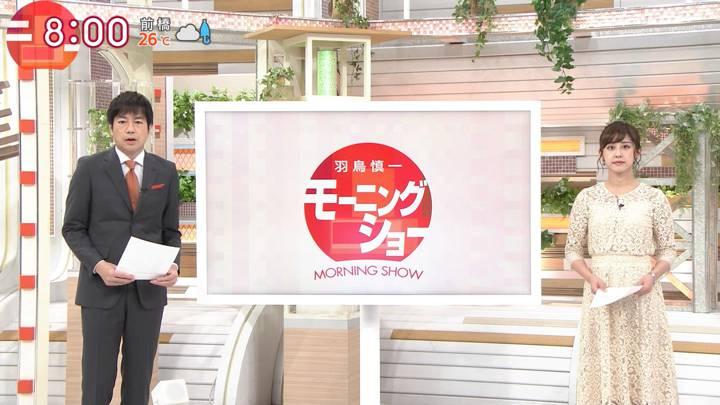 2020年10月05日斎藤ちはるの画像01枚目