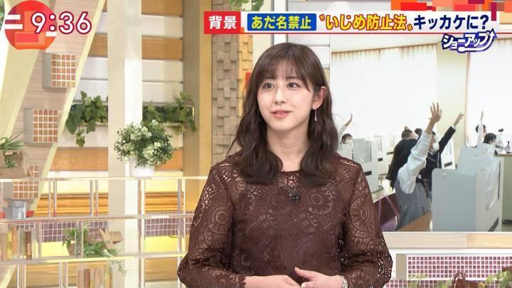2020年11月02日斎藤ちはるの画像04枚目