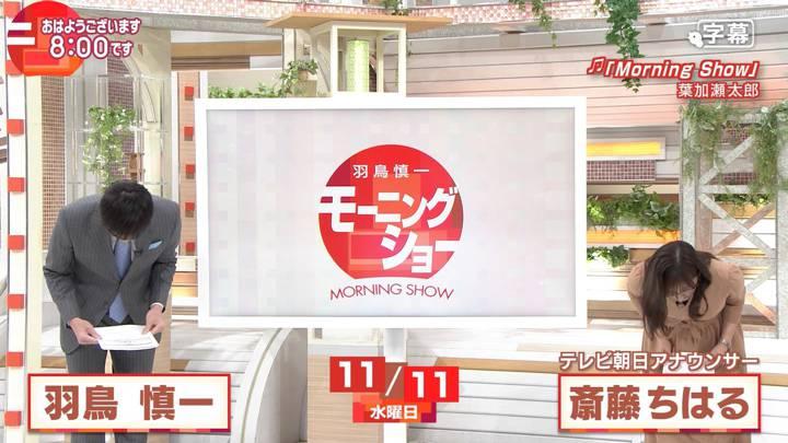 2020年11月11日斎藤ちはるの画像02枚目