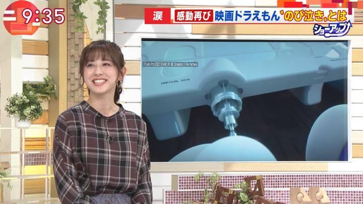 2020年11月27日斎藤ちはるの画像03枚目