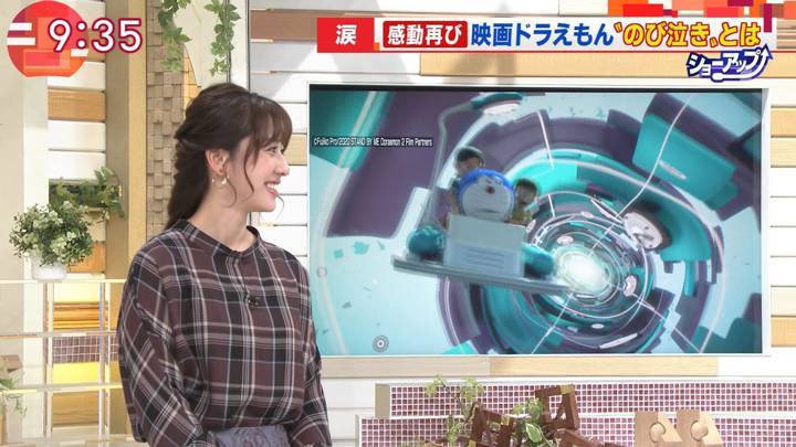 2020年11月27日斎藤ちはるの画像04枚目