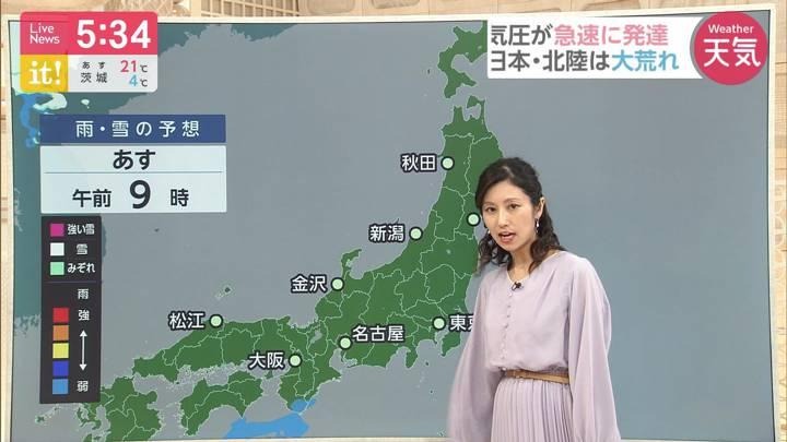 2020年03月18日酒井千佳の画像03枚目