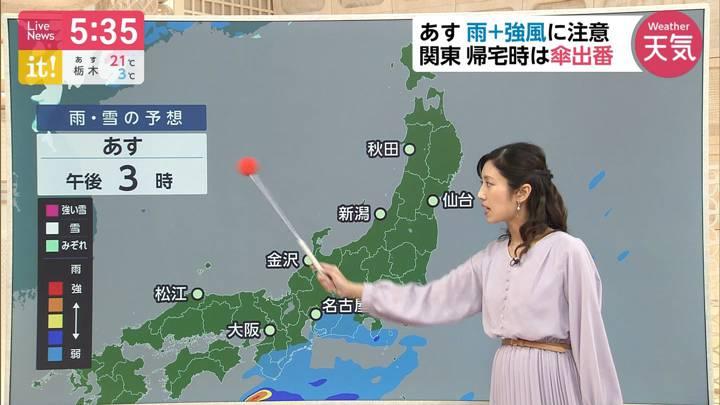 2020年03月18日酒井千佳の画像04枚目