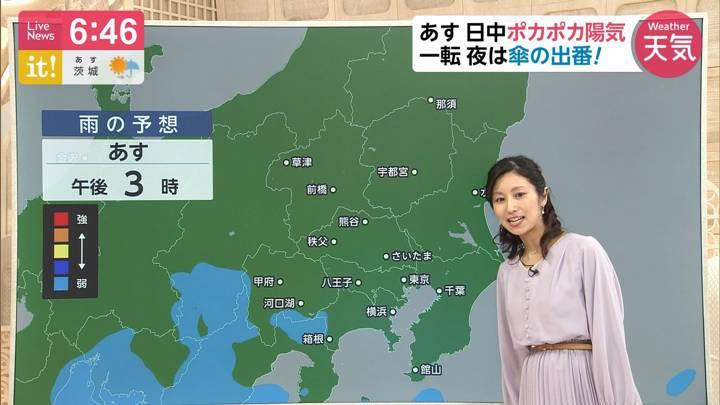 2020年03月18日酒井千佳の画像09枚目