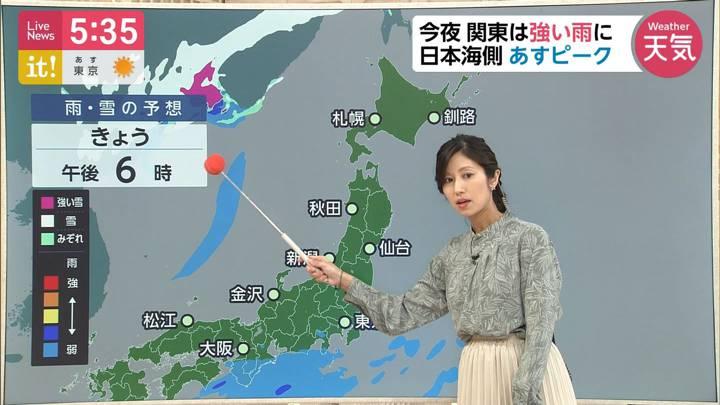 2020年03月19日酒井千佳の画像02枚目