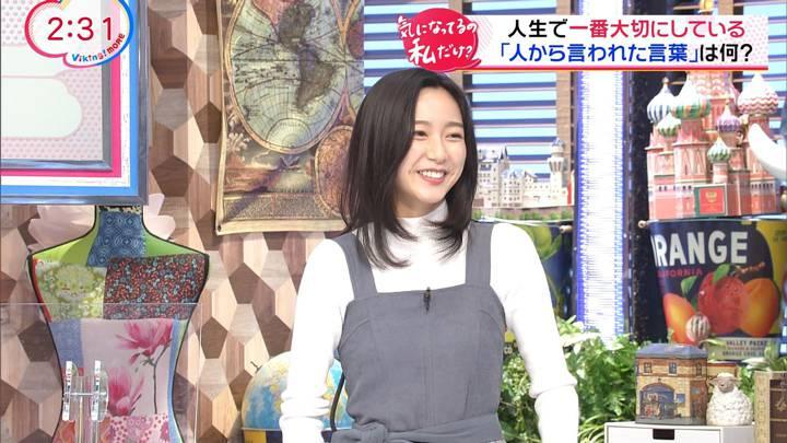 2020年11月19日佐久間みなみの画像03枚目