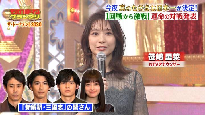 2020年12月22日笹崎里菜の画像01枚目