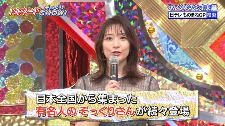 2020年12月22日笹崎里菜の画像03枚目