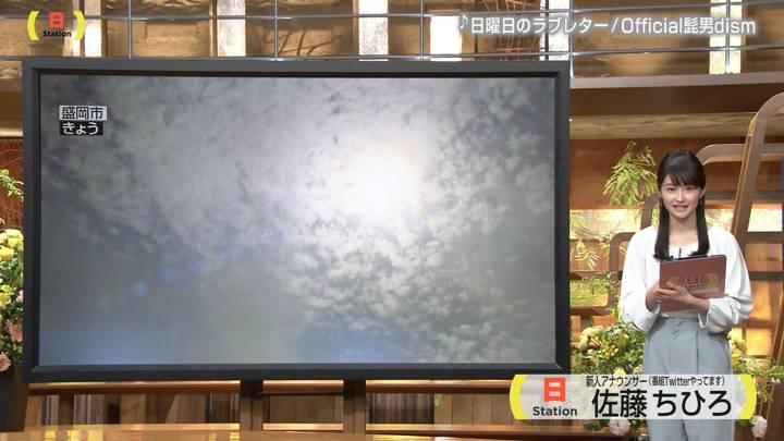 2020年05月03日佐藤ちひろの画像03枚目