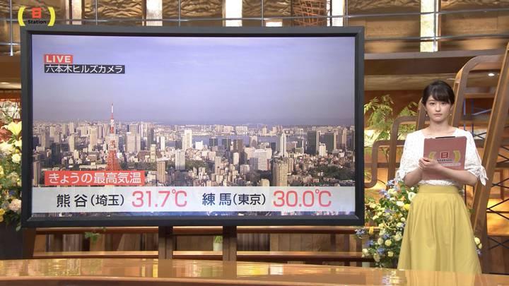 2020年05月17日佐藤ちひろの画像01枚目