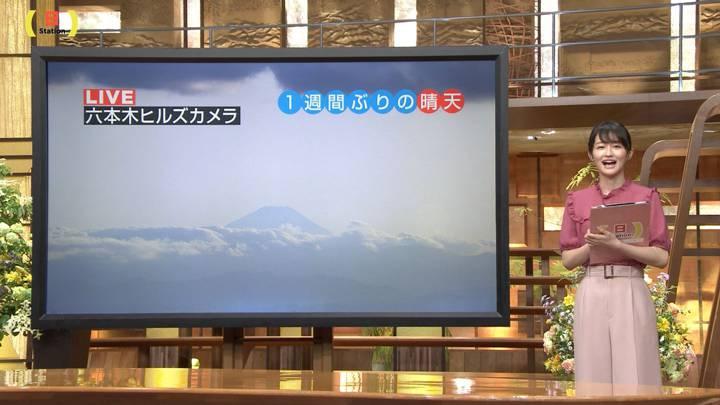 2020年05月24日佐藤ちひろの画像01枚目