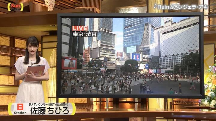 2020年07月05日佐藤ちひろの画像02枚目