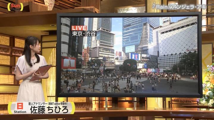 2020年07月05日佐藤ちひろの画像03枚目