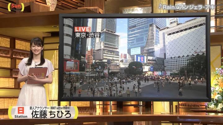 2020年07月05日佐藤ちひろの画像04枚目
