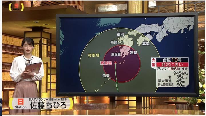 2020年09月06日佐藤ちひろの画像02枚目