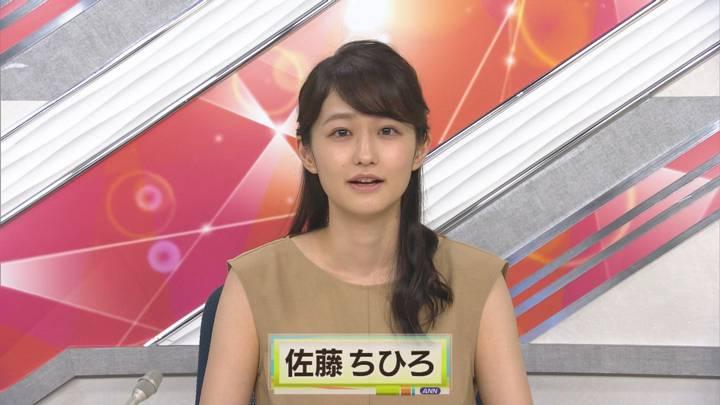 2020年09月18日佐藤ちひろの画像01枚目