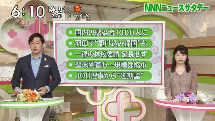 2020年03月21日佐藤真知子の画像04枚目
