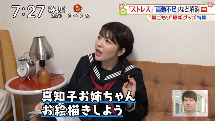 2020年03月21日佐藤真知子の画像12枚目