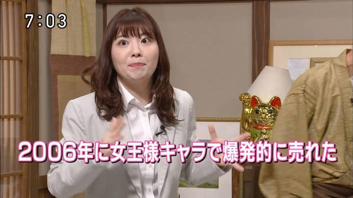 2020年03月22日佐藤真知子の画像04枚目