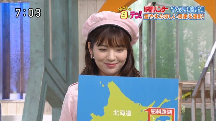 2020年04月05日佐藤真知子の画像02枚目