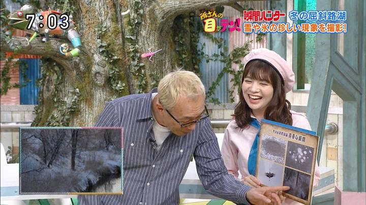 2020年04月05日佐藤真知子の画像03枚目