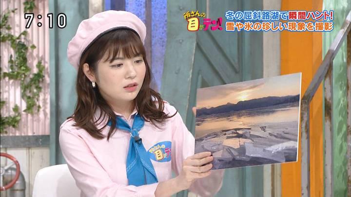 2020年04月05日佐藤真知子の画像05枚目