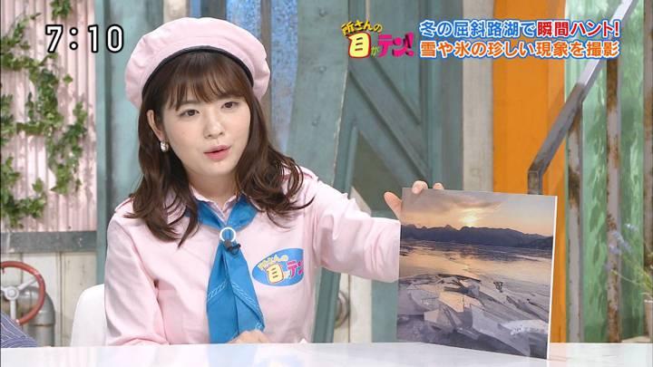 2020年04月05日佐藤真知子の画像06枚目