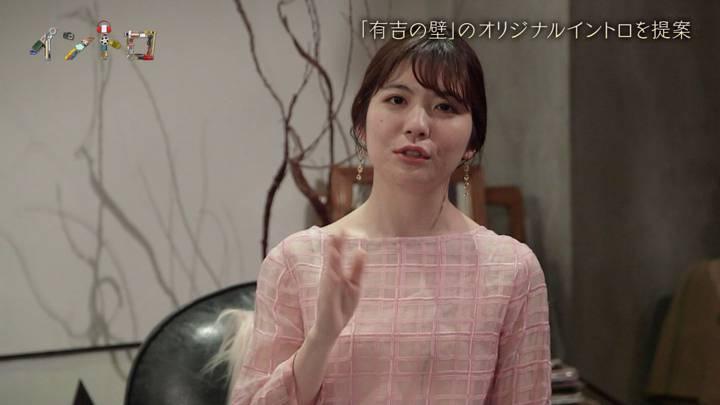 2020年04月05日佐藤真知子の画像13枚目